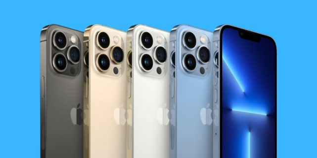 iPhone 13 Pro 5G compatible